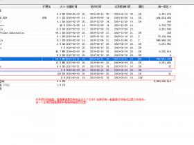 利用hex恢复硬盘数据