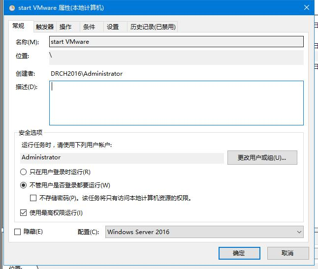 VMware Windows server 2016 开机启动指定虚拟机